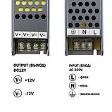 Блок питания 12В 25А (300Вт) BPU-301-12 Professional, фото 2