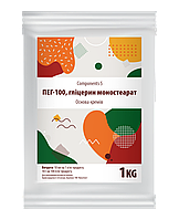 ПЕГ-100 гліцерин моностеарат Components 5 1 кг