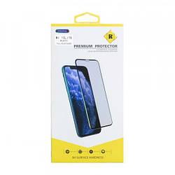 Защитное стекло R Yellow Premium for Xiaomi MI 10 lite