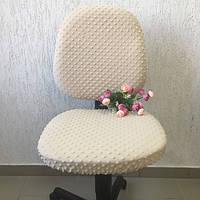 Универсальный плюшевый чехол на офисное кресло MinkyHome, натяжной чехол на резинке Бежевый (MH-040)