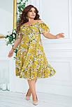 Женственное платье в цветочный принт (Батал), фото 4