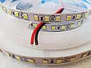 Стрічка АВТ 9,8 w холодна світлодіодна, фото 2