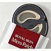 Гіалуронові мезо-патчі з микроиглами ROYAL SKIN Micro Patch 1 пара (Потерта упаковка!), фото 3