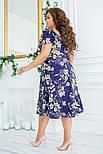 Женственное платье в цветочный принт (Батал), фото 2