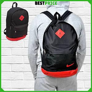 Черный спортивный, городской рюкзак с красным дном Nike (Найк). Стильный мужской / женский повседневный рюкзак