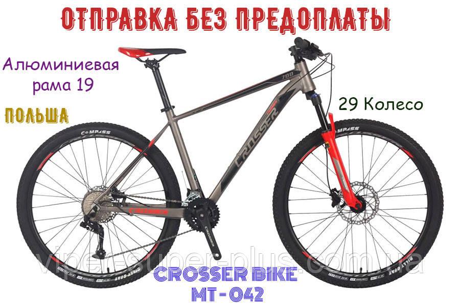 Гірський Велосипед MT-042 Crosser Bike 29 Дюйм Алюмінієва Рама 19 Червоний