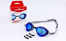 Очки для плавания стартовые planeta-sport MadWave TURBO RACER II RAINBOW M045806 Синий, КОД: 2351392