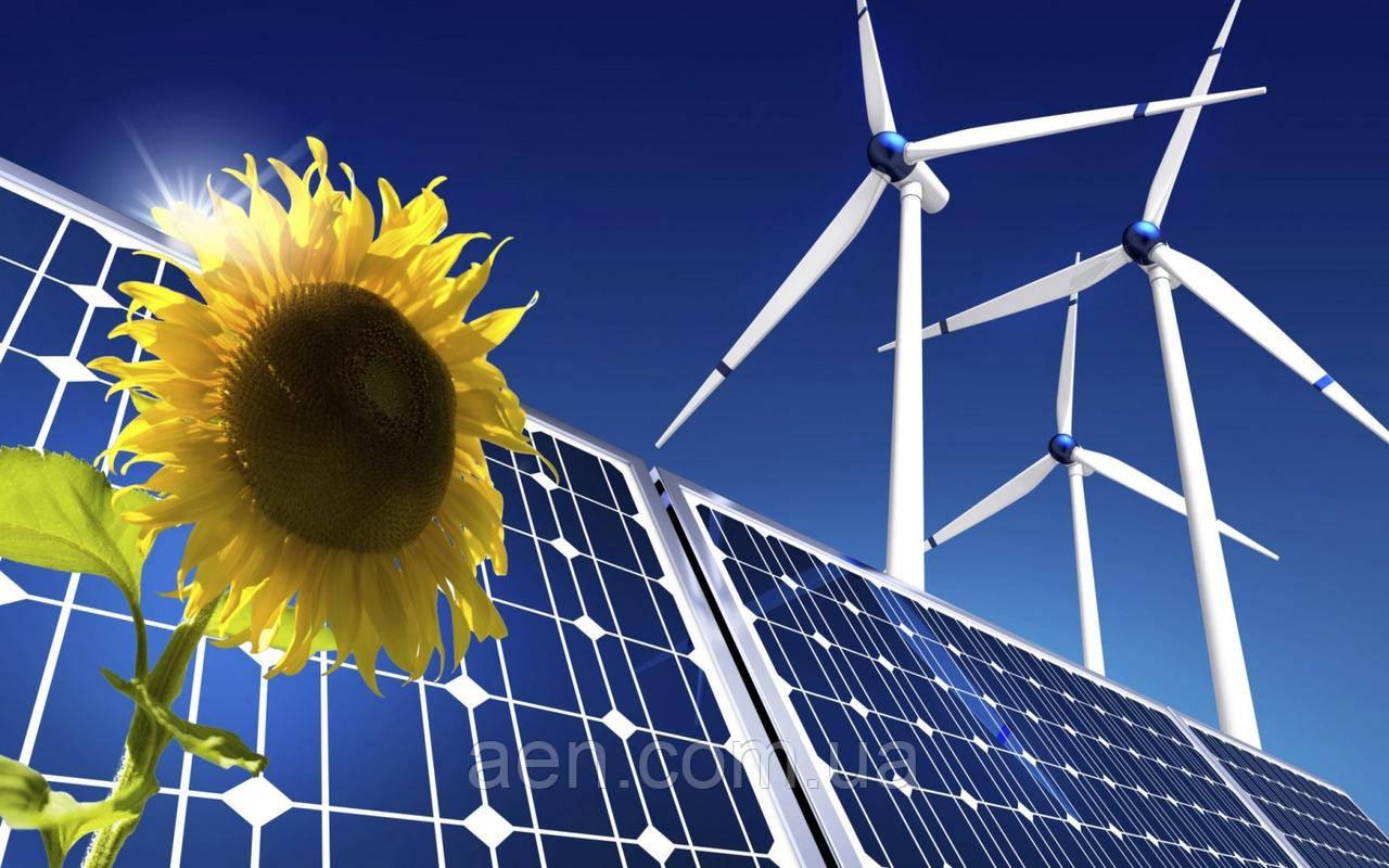 """Зростання """"зеленої енергетики"""" у 2021 році."""