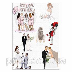 Быть невестой вафельная картинка 10 см