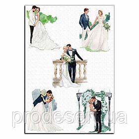 Жених и невеста вафельная картинка 10 см