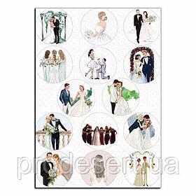Свадьба 3 вафельная картинка для капкейков 6 см