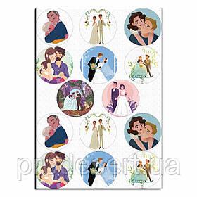 Свадьба 5 вафельная картинка для капкейков 6 см