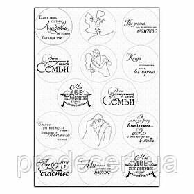 Свадьба надписи вафельная картинка для капкейков 6 см