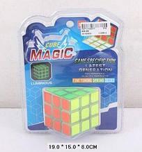 Кубик логіка MAGIC CUBE світиться в темряві, 3*3, на блістері 858-B9