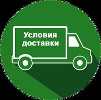 Безкоштовна доставка рециркуляторов ТМ MEDNOVA
