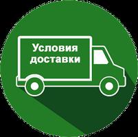 Бесплатная доставка рециркуляторов ТМ MEDNOVA