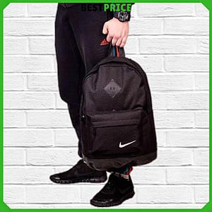 Черный спортивный, городской рюкзак с кожаным дном Nike (Найк). Стильный мужской / женский повседневный рюкзак