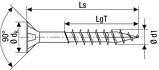 Саморез SPAX с покр. WIROX 5,0х110, частичная резьба, потай, PZ2, 4CUT, упак. 200 шт., пр-во Германия, фото 3