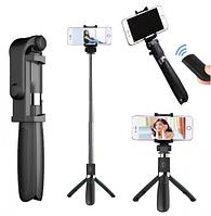 Універсальний телескопічний штатив монопод з пультом Bluetooth Selfie Stick L01
