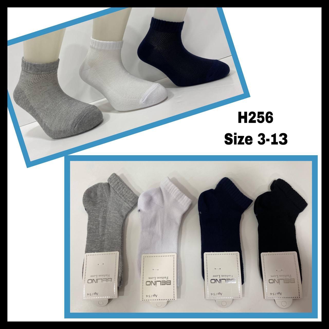 Детские демисезонные носочки для мальчиков ( мин. заказ 12 шт. в уп. ) 3-14 лет