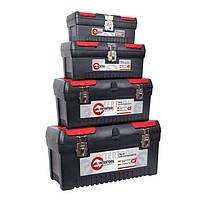 Комплект ящиків для інструментів з металевим замком, 4 шт INTERTOOL BX-0004