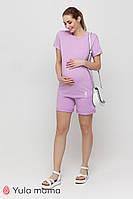 Шорты для беременных в спортивном стиле Majorka SH-21.031 лаванда