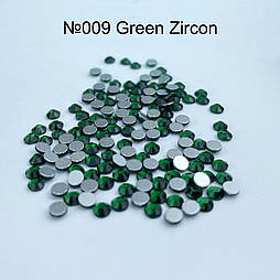 Стрази скляні Green Zircon SS3 100 штук