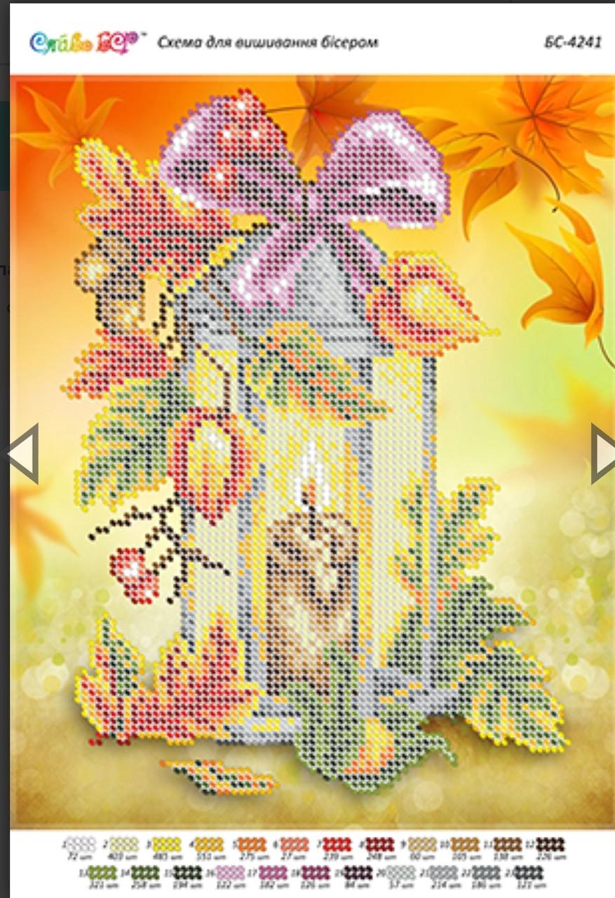 Бс 4241Схема для вишивки бісером Ліхтар осінь.