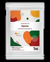 Кератин Components 102 1 кг