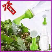 Насадка лейка на бутылку для полива 2 шт, лейка для огорода, насадки для поливания растений