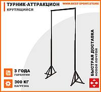 Атракціон Турнік купити Україна, вуличні атракціони п'яний турнік, п'яна сходи, п'яне колода