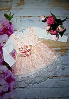 Платье нарядное с длинными рукавом для девочек 0-18 мес
