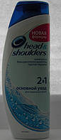 "Шампунь HEAD & SHOULDERS 2 в 1 ""Основной уход"""