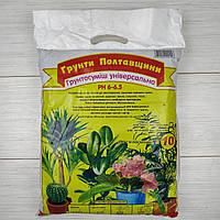 Грунт для комнатных растений Универсальный 10 л