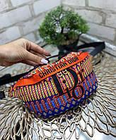 Яркая сумка-бананка молодежная стильная сумочка через плечо текстиль