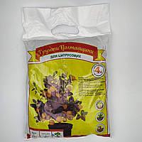 Субстрат для Цитрусовых растений Грунты Полтавщины 4 л