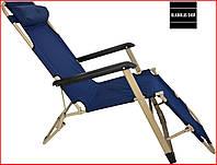 Шезлонг раскладной Bonro 180 см (синий) Раскладное кресло Пляжный Тканевый Лежак Шезлонги Для сада и пляжа