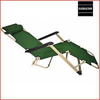 Шезлонг раскладной Bonro 180 см (зеленый) Раскладное кресло Пляжный Тканевый Лежак Шезлонги Для сада и пляжа