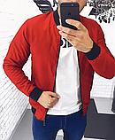 Чоловіча куртка демісезонна, фото 3