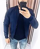 Чоловіча куртка демісезонна, фото 4