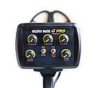 Металлоискатель Super Mask 4WD Pro, фото 2