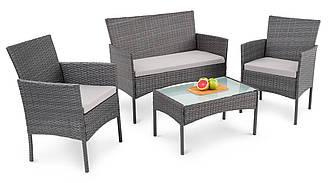 Набор садовой мебели из ротанга PADOVA PRO серый 2 кресла + стол + диванчик для улицы и помещений