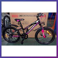 """Велосипед детский на алюминиевой раме Crosser Girl 20"""" рост 130-150 см возраст 7 до 11 лет черно-розовый"""
