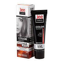 Тонуючий бальзам Jee cosmetics №565 Ірландський червоний бурштин