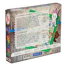 Настольная игра Всезнайка, фото 2