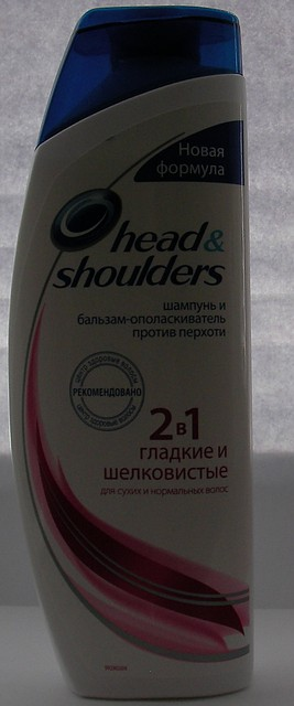 """Шампунь HEAD & SHOULDERS 2 в 1 """"Гладкие и шелковистые""""   Обновлен сегодня 15:02     Опубликован на сайте"""