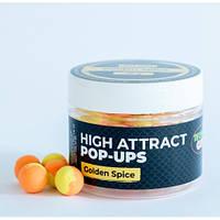 Бойли TechnoCarp Pop-Up Golden Spice, 25г