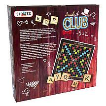 Настольная игра Знатоки CLUB, фото 3