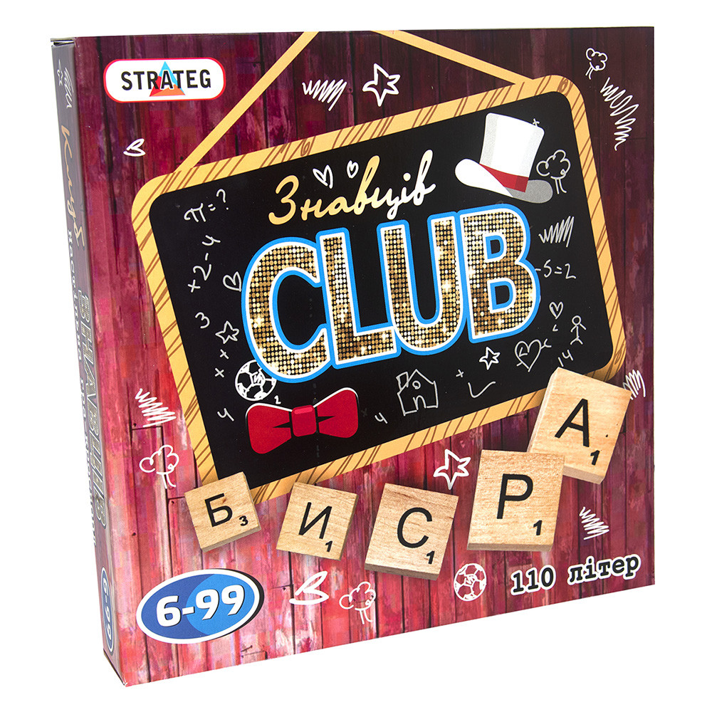 Настільна гра Знавці CLUB