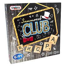 Настольная игра Знатоки CLUB, фото 2
